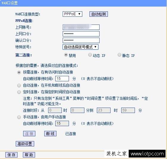 路由器知识:你必须要搞懂WAN口、LAN口、MAC地址-3