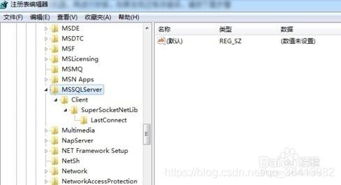 Server SQL 2008安装出现\