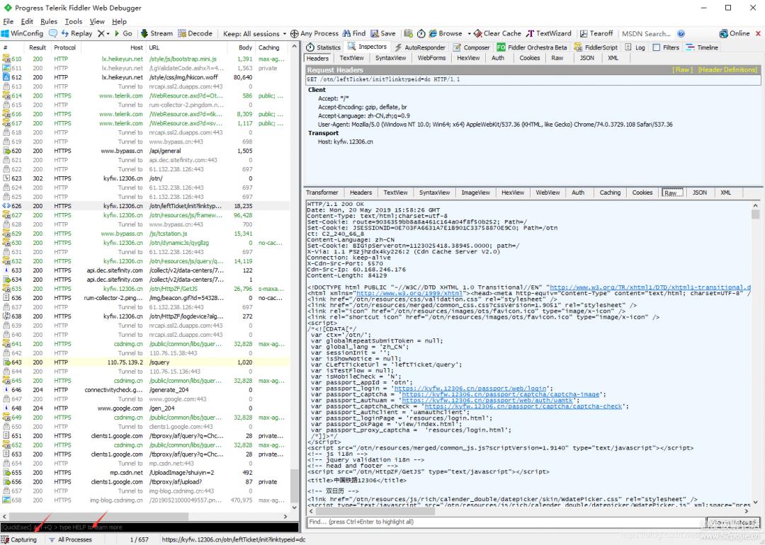 Windows抓包指南①:Proxifier+Fiddler对第三方程序强制抓包-1