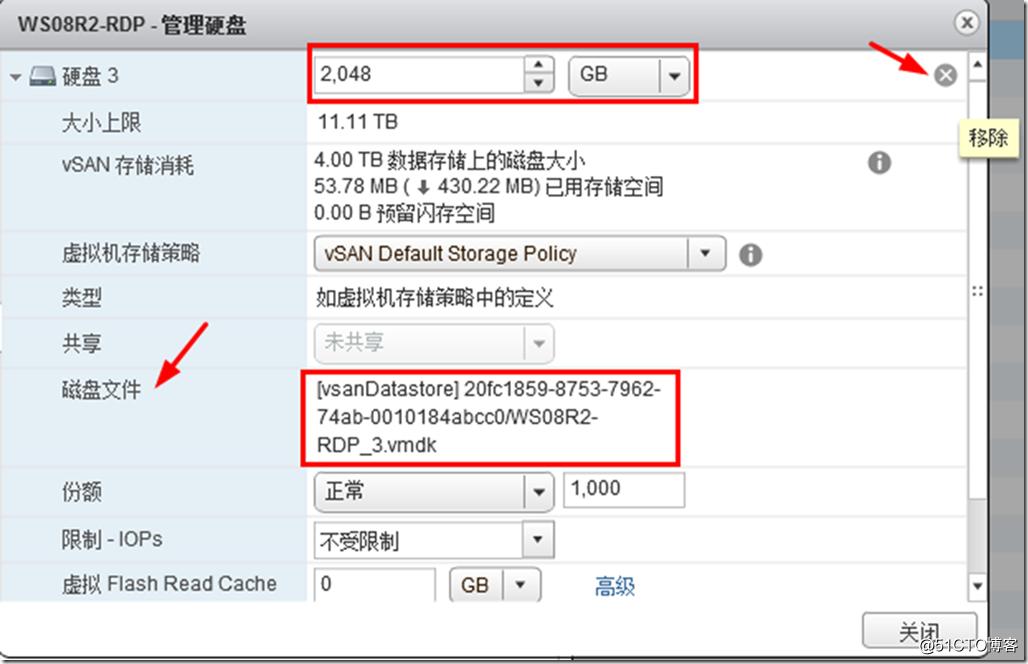 ESXi虚拟机磁盘格式转换与减小硬盘容量的方法-7