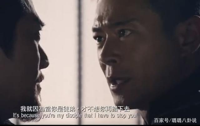 原班人马出演影版《寻秦记》,剧情存在争议,古天乐也老了-11