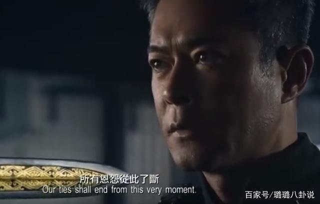 原班人马出演影版《寻秦记》,剧情存在争议,古天乐也老了-12