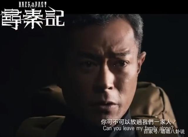 原班人马出演影版《寻秦记》,剧情存在争议,古天乐也老了-8
