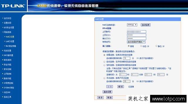 路由器知识:你必须要搞懂WAN口、LAN口、MAC地址-1