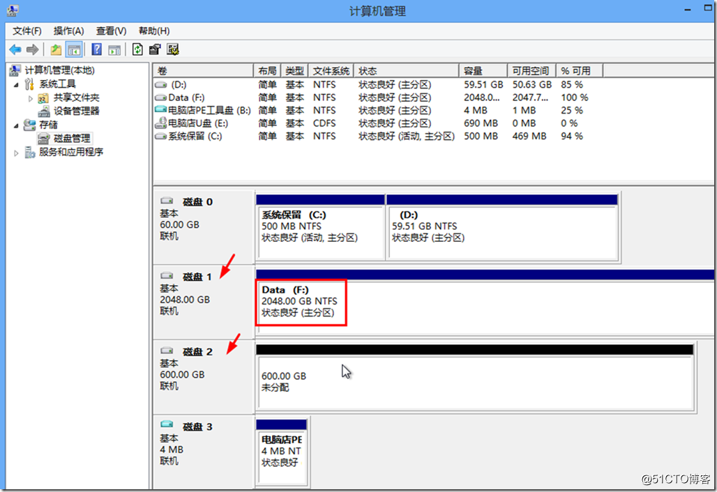 ESXi虚拟机磁盘格式转换与减小硬盘容量的方法-3