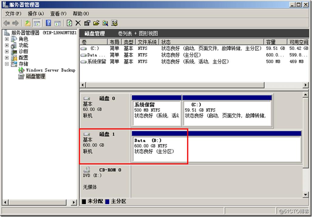 ESXi虚拟机磁盘格式转换与减小硬盘容量的方法-10