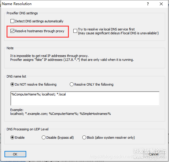 Windows抓包指南①:Proxifier+Fiddler对第三方程序强制抓包-10