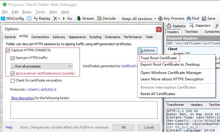 Windows抓包指南①:Proxifier+Fiddler对第三方程序强制抓包-3