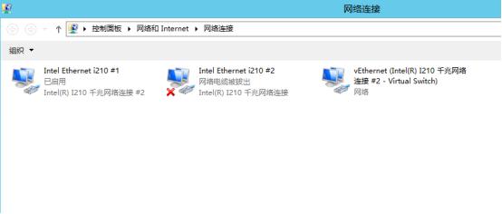windows server 2012 如何开启 hyper-v 并创建虚拟机-4