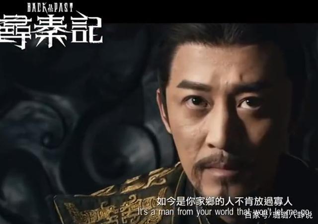 原班人马出演影版《寻秦记》,剧情存在争议,古天乐也老了-9