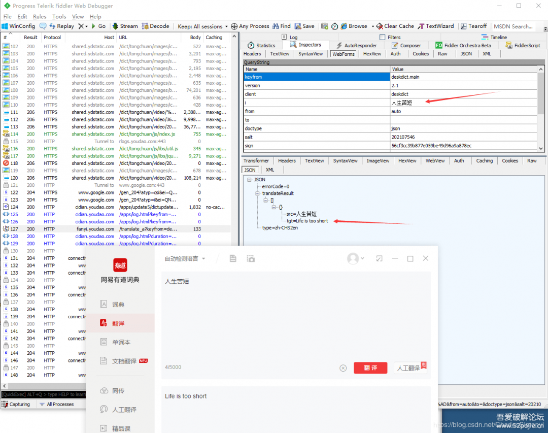 Windows抓包指南①:Proxifier+Fiddler对第三方程序强制抓包-11