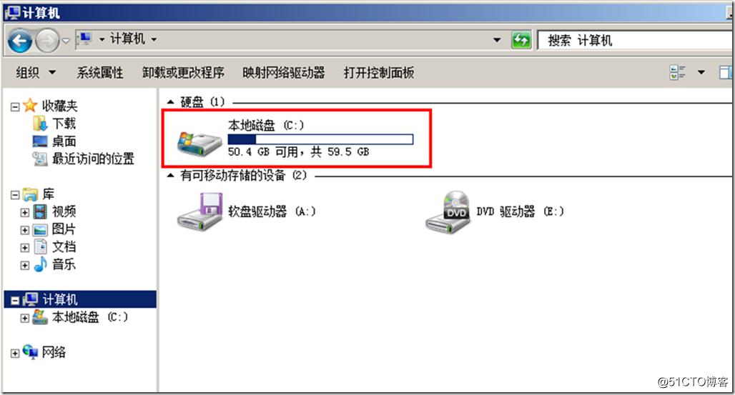ESXi虚拟机磁盘格式转换与减小硬盘容量的方法-9