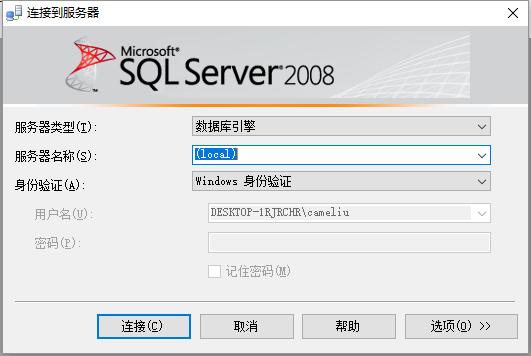 SQL Server 2008 Express 及 SSMS Express 下载安装配置教程-19
