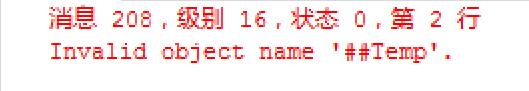 医院信息科HIS数据库管理员sqlserver常用命令语句一览-1
