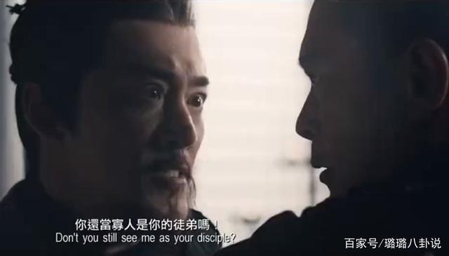 原班人马出演影版《寻秦记》,剧情存在争议,古天乐也老了-10