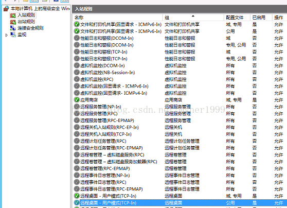 windows 2012 r2如何开启远程桌面-2