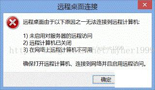 windows 2012 r2如何开启远程桌面-1