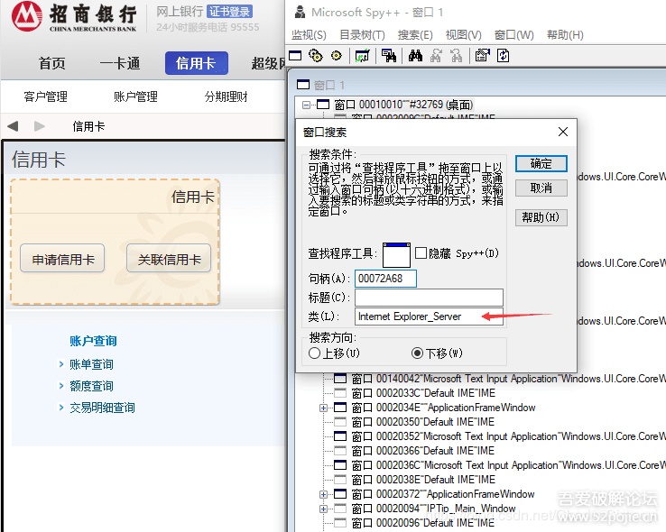 Windows抓包指南①:Proxifier+Fiddler对第三方程序强制抓包-5