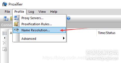 Windows抓包指南①:Proxifier+Fiddler对第三方程序强制抓包-9