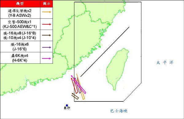 创新高!25架解放军军机进入台湾空域-2
