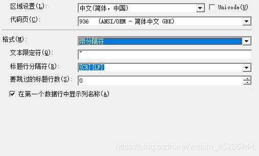 """csv文件导入sqlserver数据库后文本出现引号""""""""-2"""