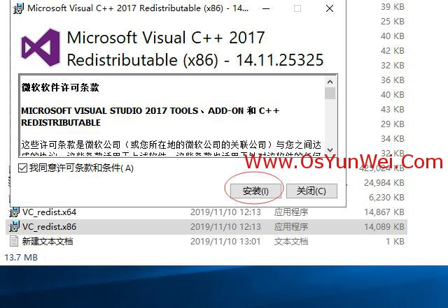 Windows Server 2019 IIS10.0+PHP(FastCGI)+MySQL环境搭建教程-18