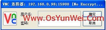 在Linux系统下的虚拟机VMware-Workstation中安装Windows Server 2012-2