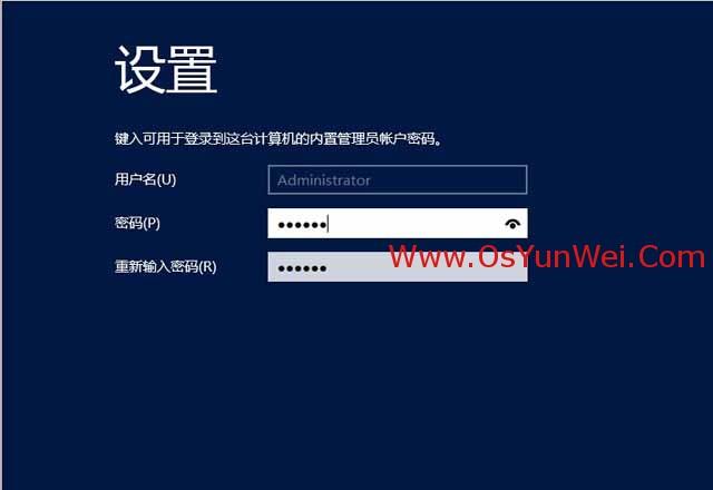 在Linux系统下的虚拟机VMware-Workstation中安装Windows Server 2012-45