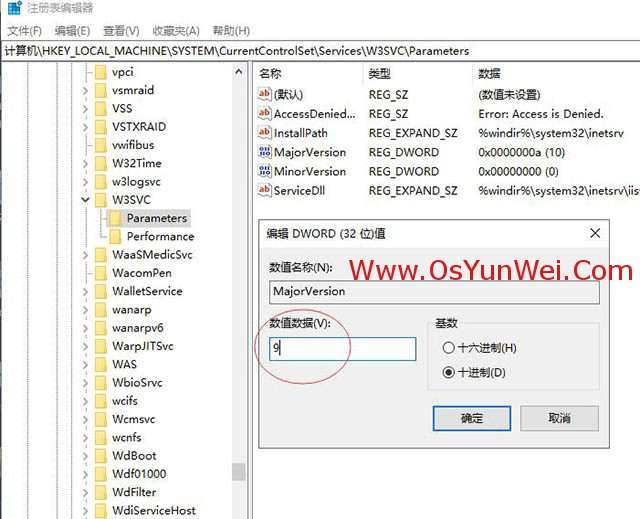 Windows Server 2019 IIS10.0+PHP(FastCGI)+MySQL环境搭建教程-63
