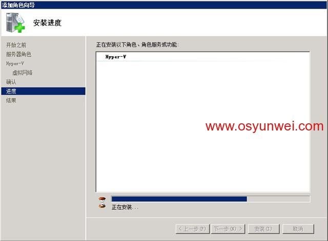 Windows Server 2008 R2安装Hyper-V-7