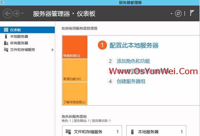在Linux系统下的虚拟机VMware-Workstation中安装Windows Server 2012-50