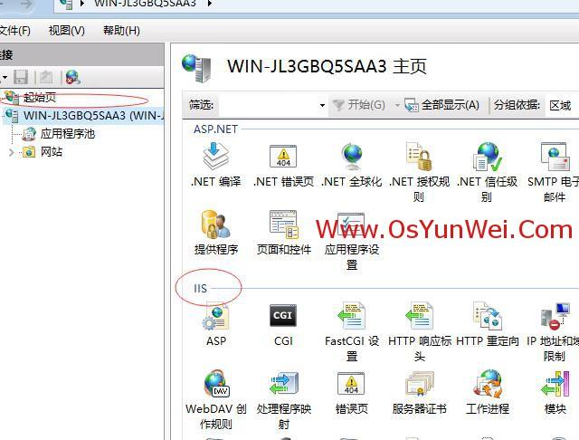 Windows Server 2019 IIS10.0+PHP(FastCGI)+MySQL环境搭建教程-27