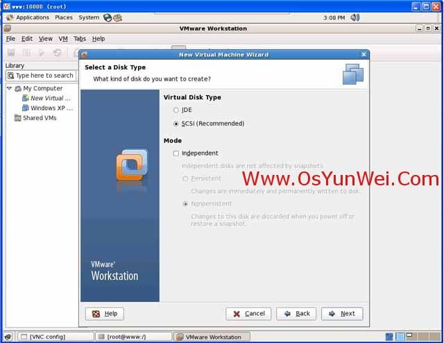 在Linux系统下的虚拟机VMware-Workstation中安装Windows Server 2012-27