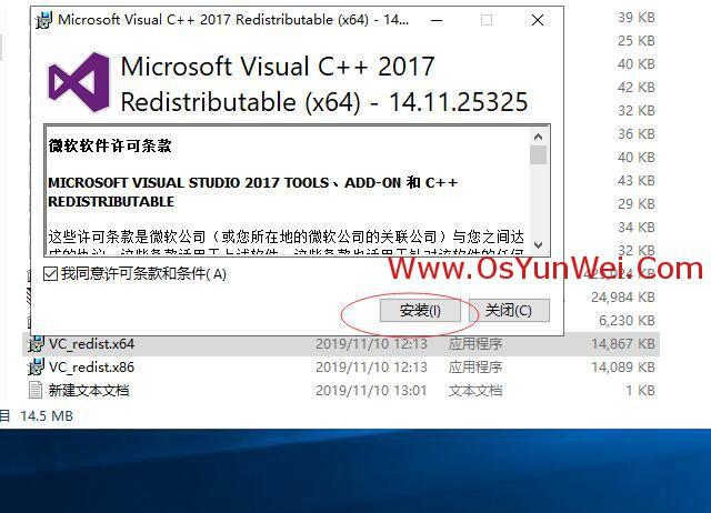 Windows Server 2019 IIS10.0+PHP(FastCGI)+MySQL环境搭建教程-19