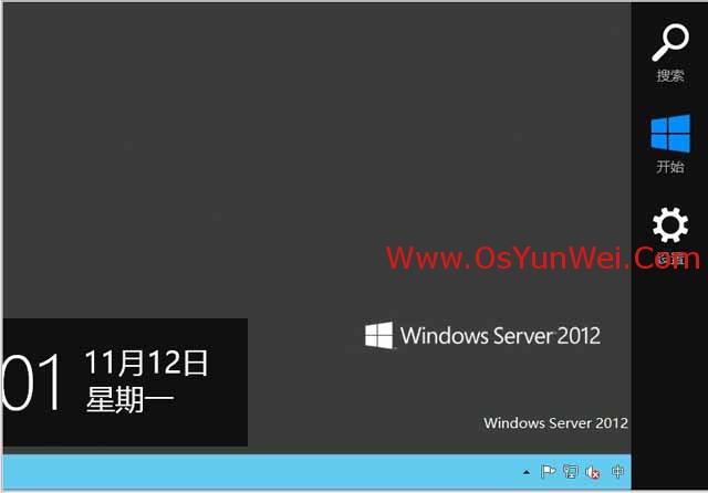 在Linux系统下的虚拟机VMware-Workstation中安装Windows Server 2012-51