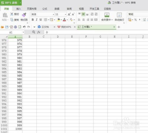 WPS表格快速填充序列数字-9