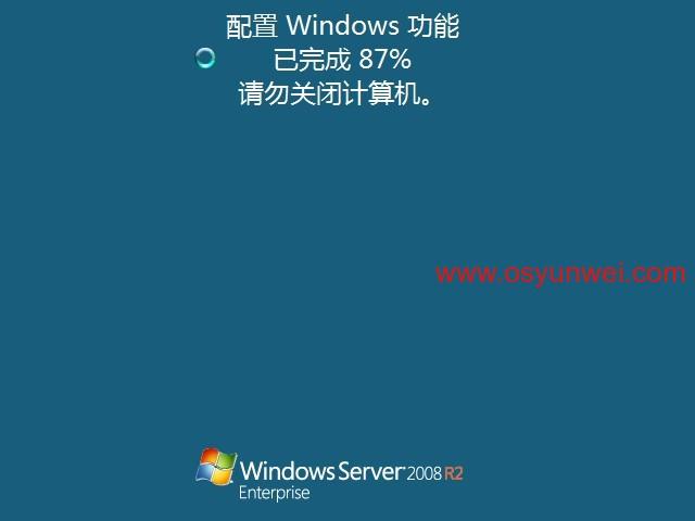 Windows Server 2008 R2安装Hyper-V-9