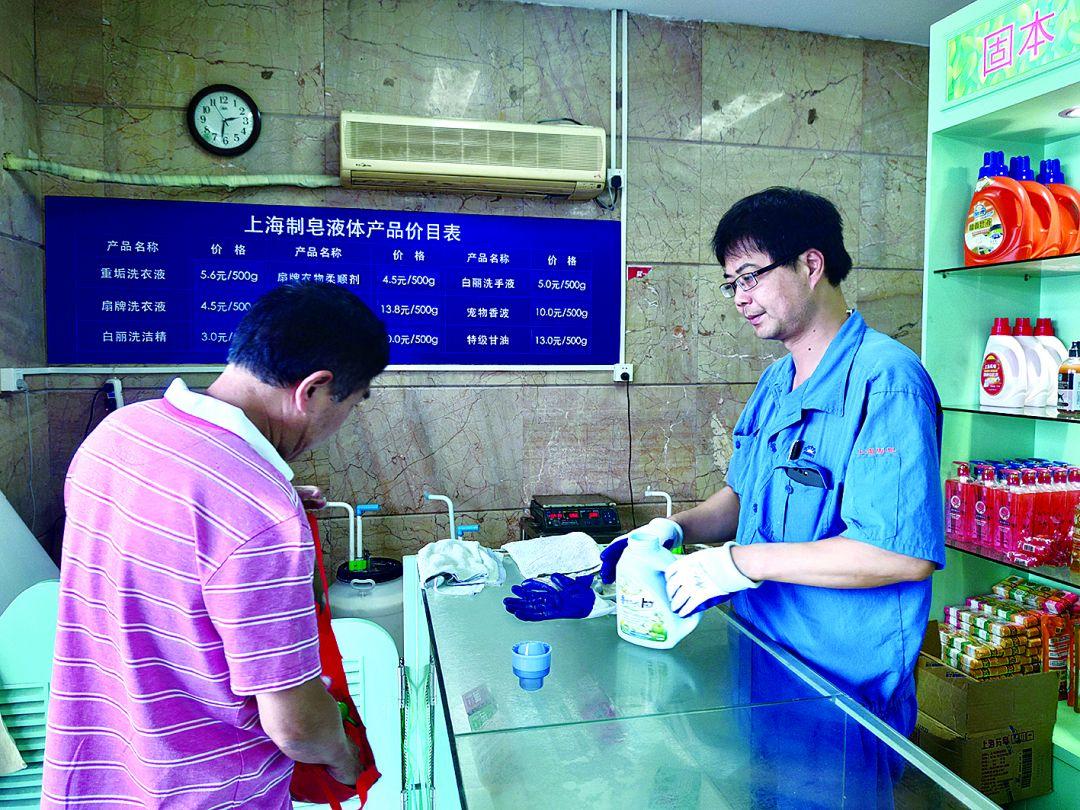 上海制皂厂居然还在销售零散日化产品-1