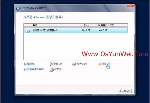 在Linux系统下的虚拟机VMware-Workstation中安装Windows Server 2012-39