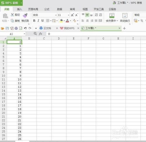 WPS表格快速填充序列数字-8