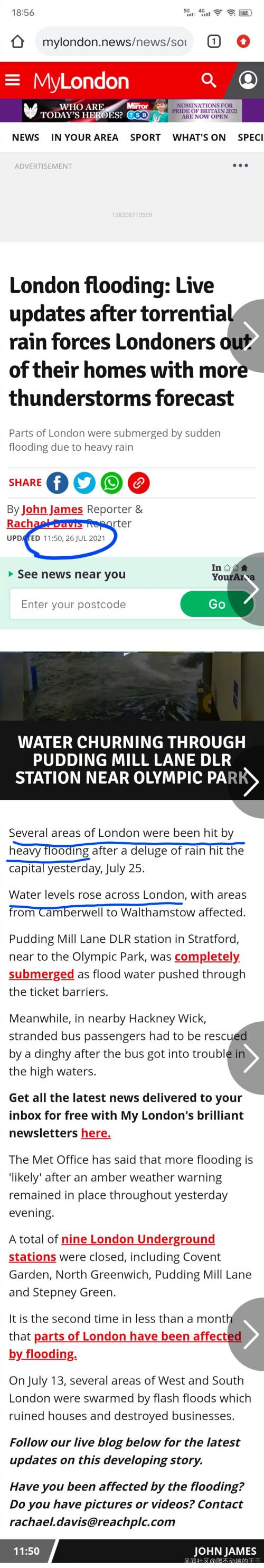"""轮番""""打脸"""":一个旅英作家吹英国,结果英国也淹水了-3"""