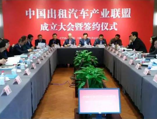 中国出租汽车产业联盟竟然是非法社会组织,被取缔了-1