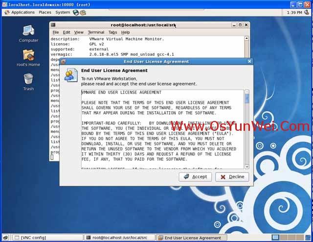在Linux系统下的虚拟机VMware-Workstation中安装Windows Server 2012-14