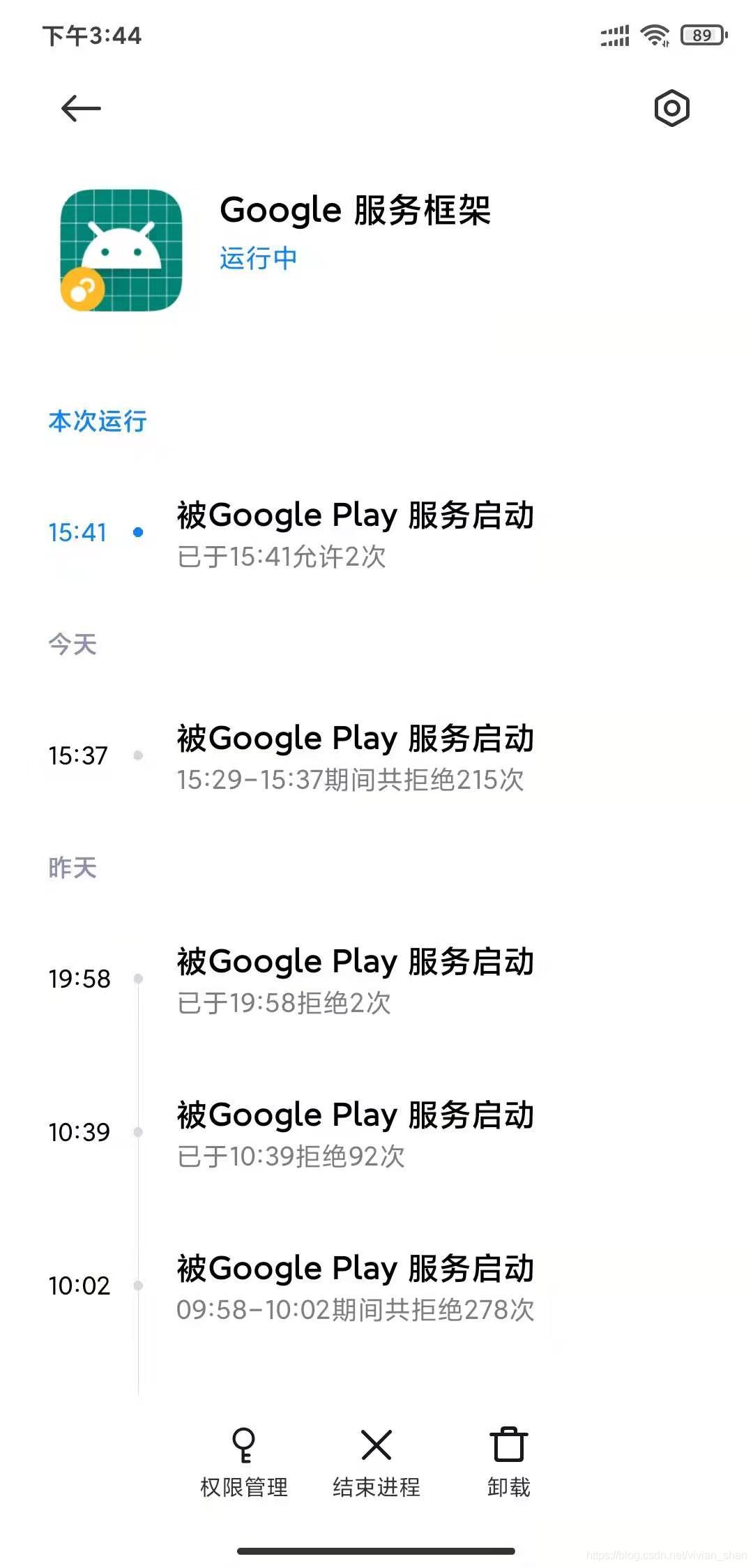 谷歌商店:从服务器检索信息出错(DF-DFERH-01)-1