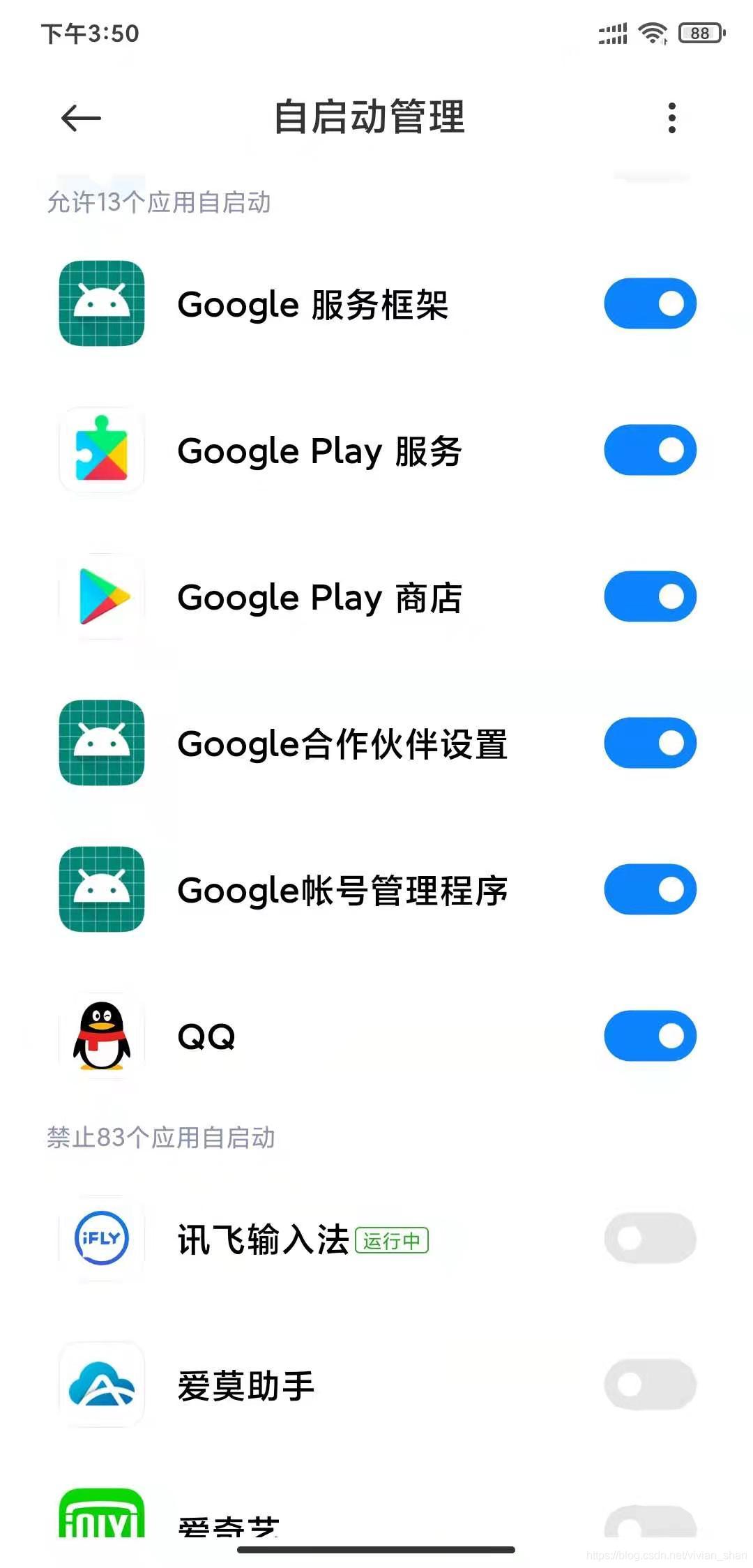谷歌商店:从服务器检索信息出错(DF-DFERH-01)-2