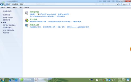 win7系统使用控制面板怎么把IE设置为默认浏览器?图文教程分享-3