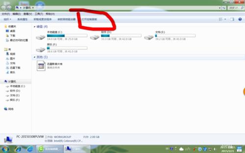 win7系统使用控制面板怎么把IE设置为默认浏览器?图文教程分享-1