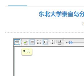 下载网页中的 pdf 各种姿势,教你如何 carry 各种网页上的 pdf 文档。-17