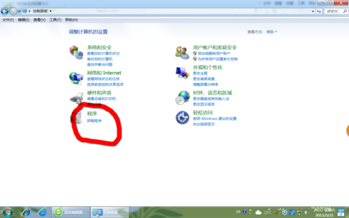 win7系统使用控制面板怎么把IE设置为默认浏览器?图文教程分享-2