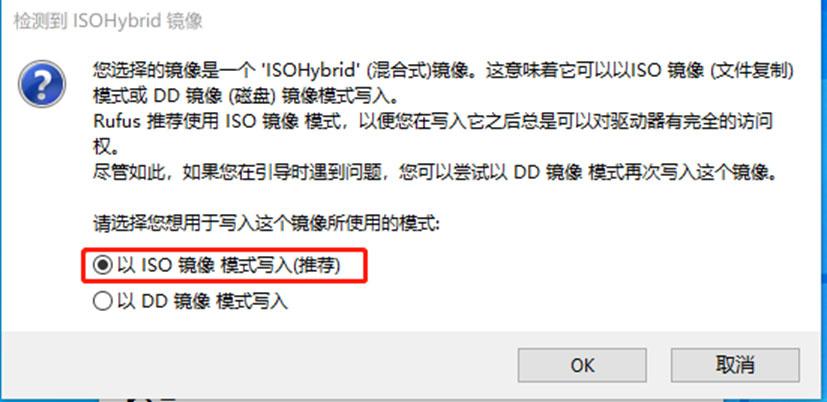 网心云(ISO)安装教程-2